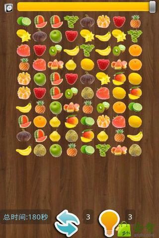 欢乐水果连连看