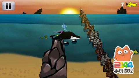 荒岛求生游戏鲸鱼