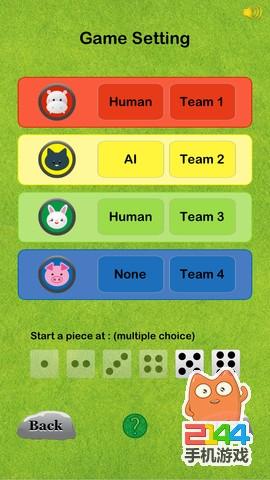 这款动物飞行棋使用了多种可爱的动物棋子
