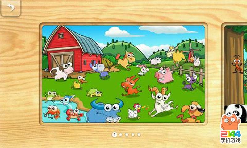 宝宝拼图:动物合集