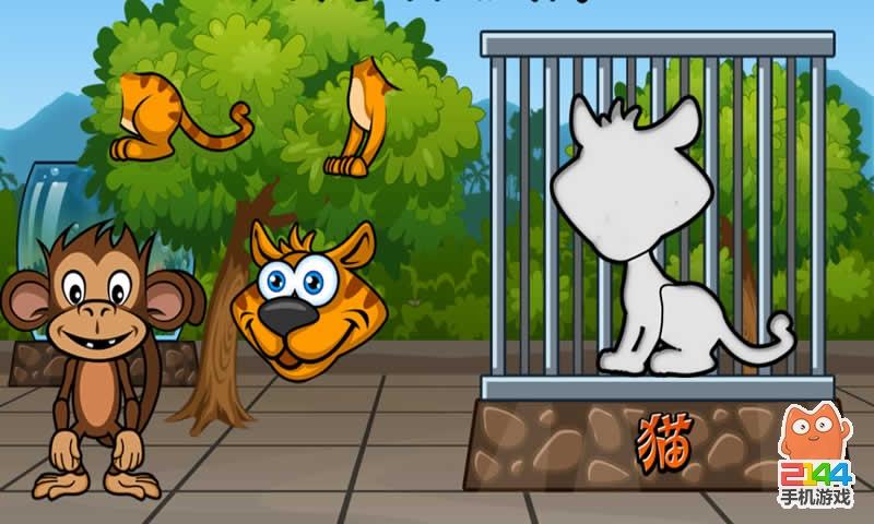 幼儿动物园拼图