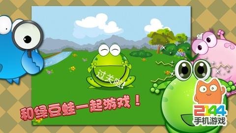"""屏幕截图          一只自诩""""宇宙无敌超级可爱""""的小青蛙——绿豆蛙."""
