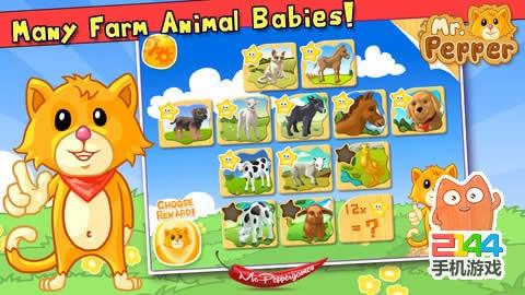 2144手机游戏 游戏大全 小动物拼图