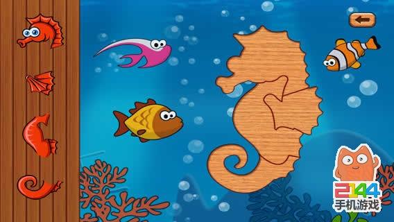 学步宝宝和儿童海洋动物智力拼图和游戏