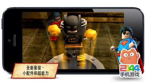乐高蝙蝠侠 DC超级英雄图片