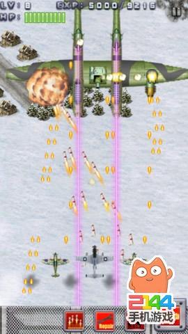 2144手机游戏 游戏大全 空战1942 air fighter 1942  屏幕截图