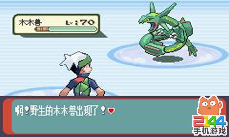 屏幕截图           口袋妖怪系列游戏以角色扮演(rpg)为主,辅以战略