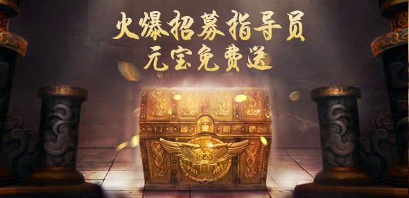 盗墓之王官网